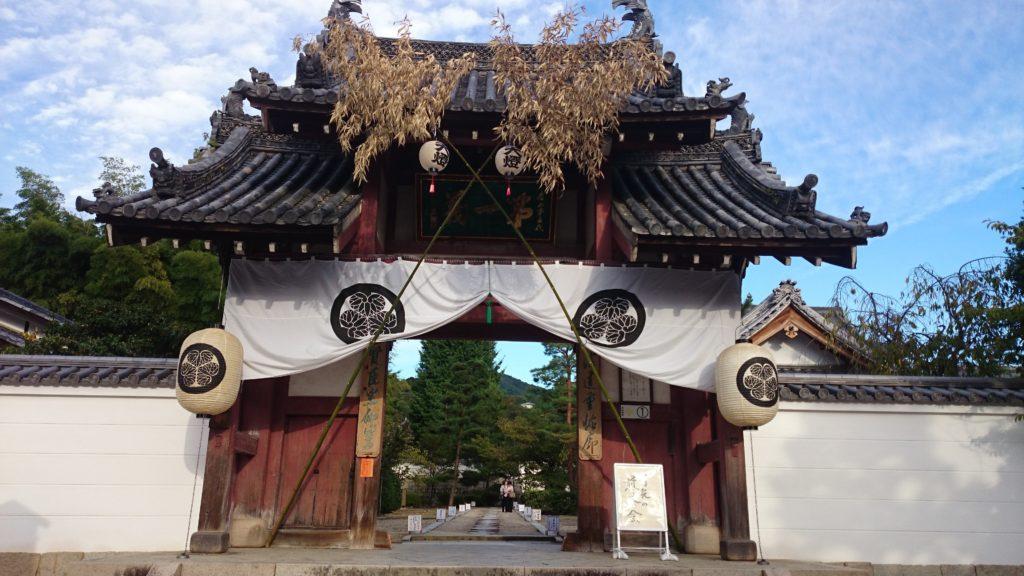 黄檗山 萬福寺