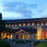 煎茶関連の美術館・博物館