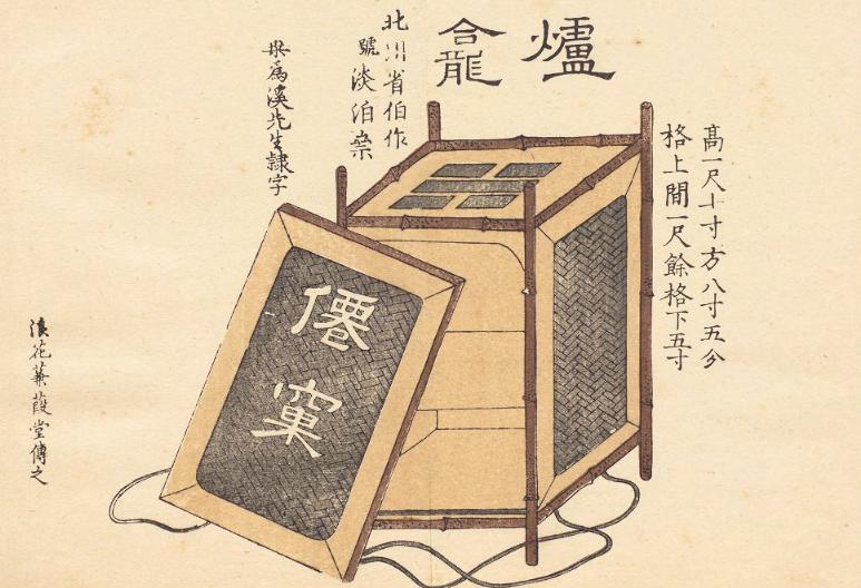 仙窠(売茶翁茶具図)