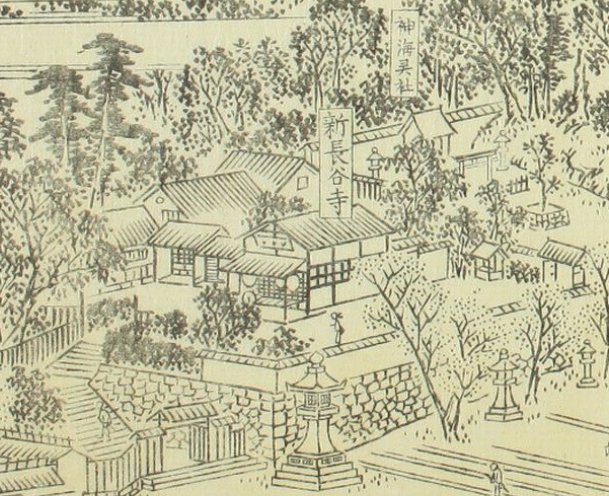新長谷寺「再撰花洛名勝図会 -東山之部-」(1864年)
