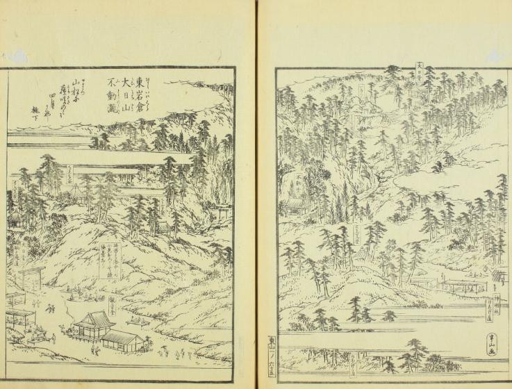東岩倉 大日山 不動滝「再撰花洛名勝図会 -東山之部-」(1864年)