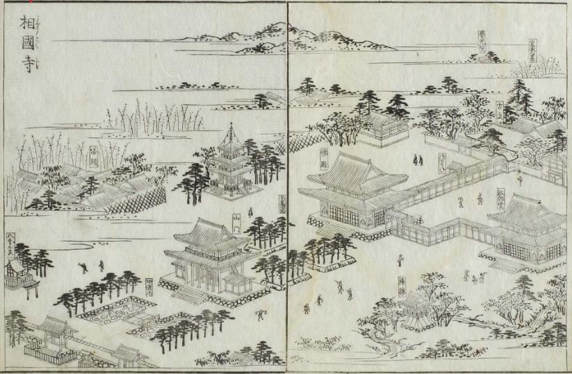 相国寺「都名所図会」(出典:国際日本文化研究センター)