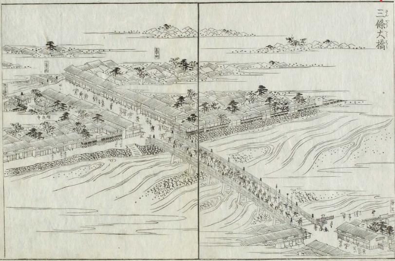 三条大橋「都名所図会」(出典:国際日本文化研究センター)