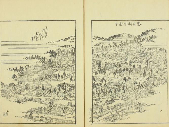 鷲峰山 高台寺「再撰花洛名勝図会 -東山之部-」(1864年)