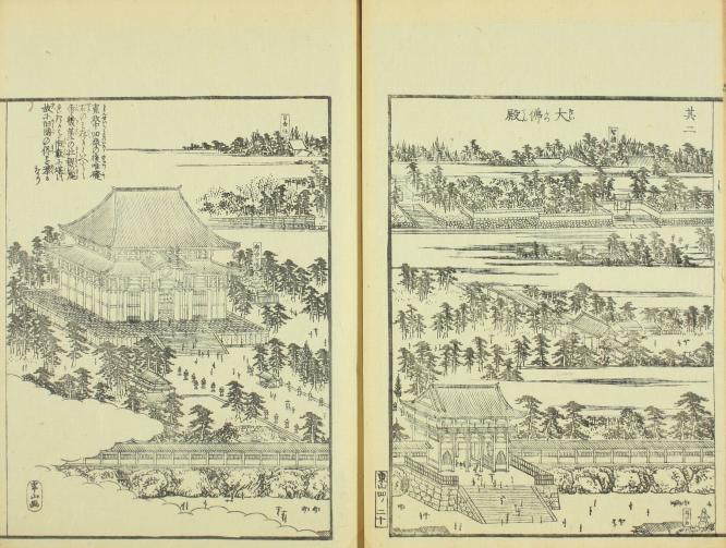 大仏殿 方広寺「再撰花洛名勝図会 -東山之部-」(1864年)
