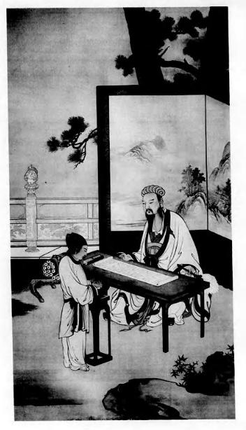 諸葛亮讀書圖「雅邦集」(橋本雅邦 画 大正15年)