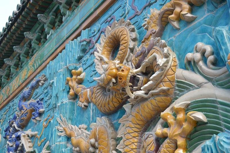 北京_北海公園の九龍壁