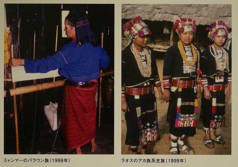 ミャンマーのパラウン族