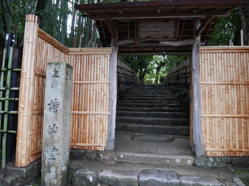 詩仙堂の入り口。扁額は「小有洞」@京都