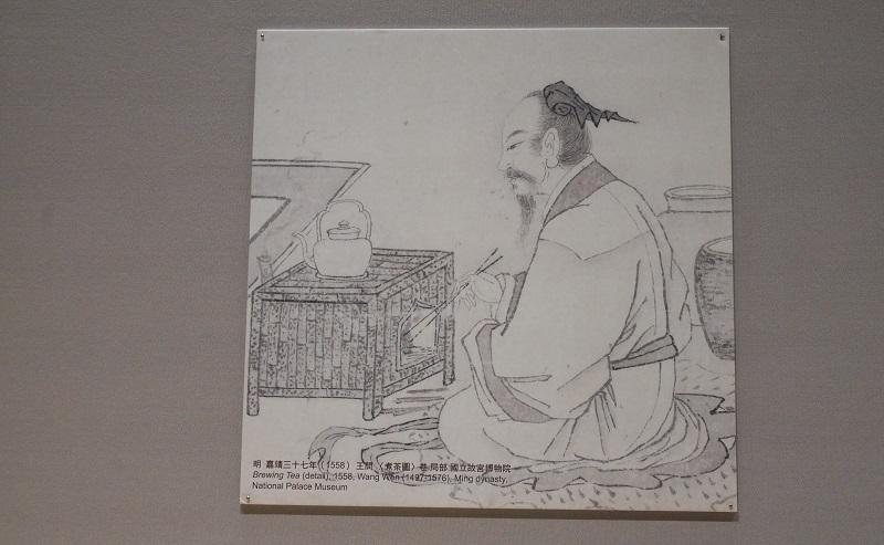 煮茶図(明時代)