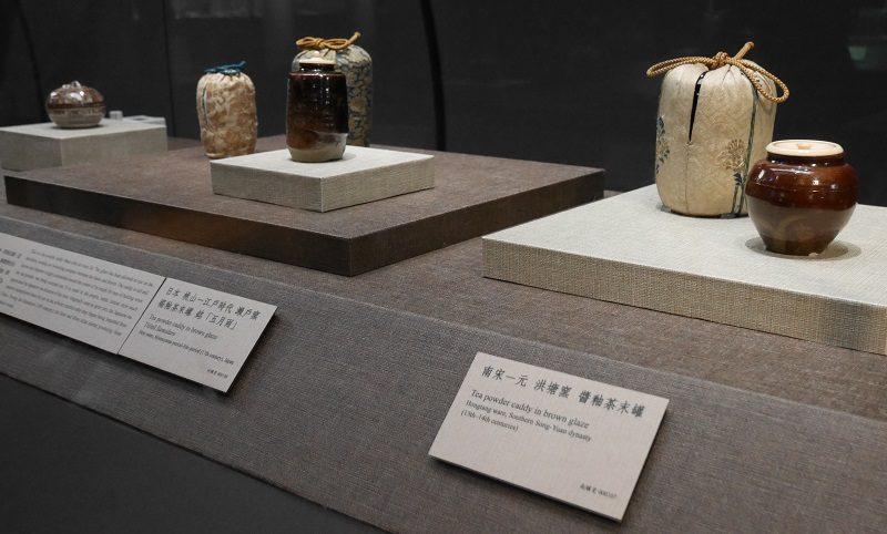 故宮南院の茶道具