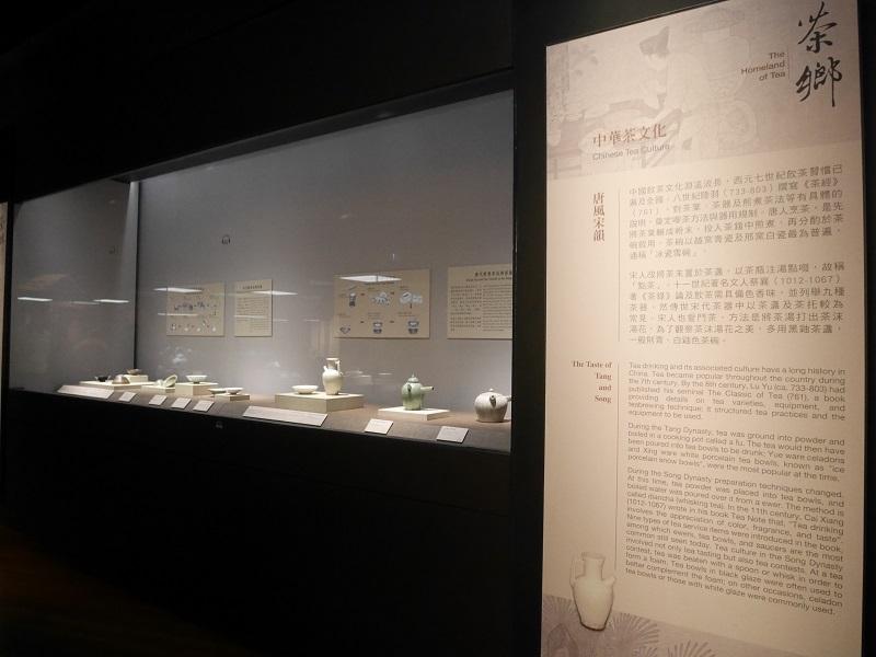 中国茶文化_国立故宮博物院