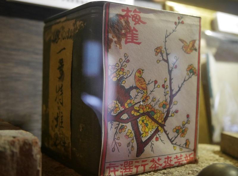 新春茶行の茶「梅雀」