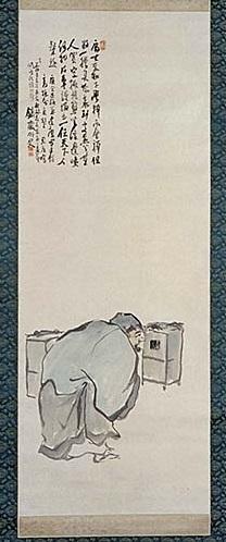 売茶翁図(富岡鉄斎)